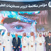 HP Hosts Event to Raise Awareness of Counterfeit and Fraudulent Products in Saudi Arabia