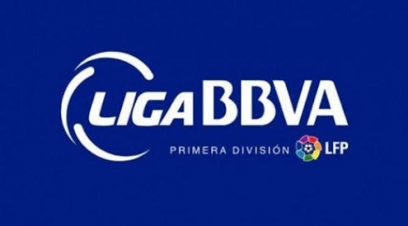 Jadwal Lengkap La Liga Spanyol Musim 2016/2017