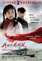 El Camino a Casa (1999) DVDRip Castellano