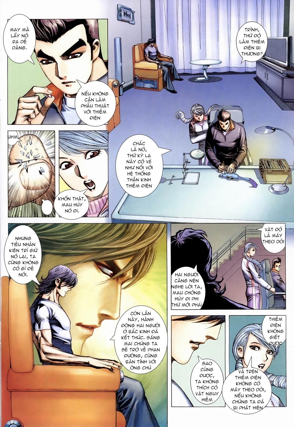 Xích Trụ Phạn Đường chap 18 - Trang 13