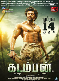 Kadamban 2017 Hindi Dubbed 480p HDRip [330MB]