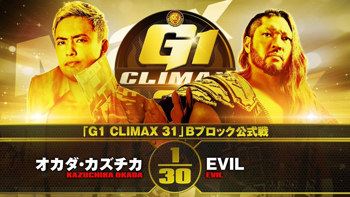 Cobertura: NJPW G1 Climax 31 – Day 4 – Dia de chuva!