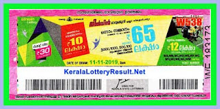 Kerala Lottery Result 11-11-2019 Win Win W-538 Lottery Result
