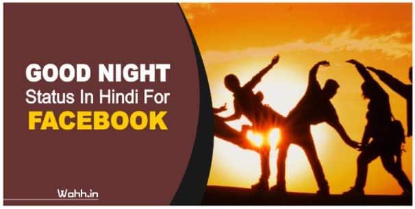 Good Night Status In Hindi For Facebook