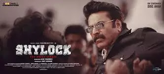 Shylock : Malayalam Full Movies Download Leaked By MovieRulz