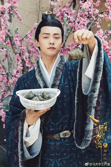 Dragon Boat Festival Ma Tianyu