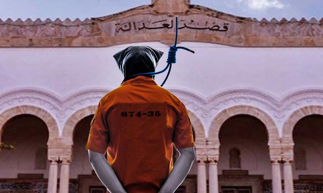 تونس العاصمة: الإعدام شنقا لقاتل زوجته