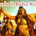 Bahubali Baha Kiliki Tabala mix Dj Akhil chinnu SDNR Dj KiranMBNR