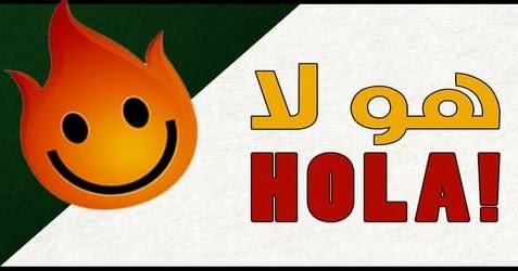 تحميل برنامج hoxx vpn