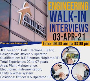 Amneal Pharmaceuticals Pvt. Ltd Matoda, Ahmedabad Plant Walk In Interview Jobs Vacancy For Diploma/ ITI/ B.E Electrical For Engineering Department