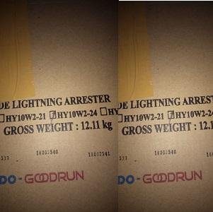 Jual Lightning 24KV Nihon Arrester Polymer 24KV 10KA di Jakarta