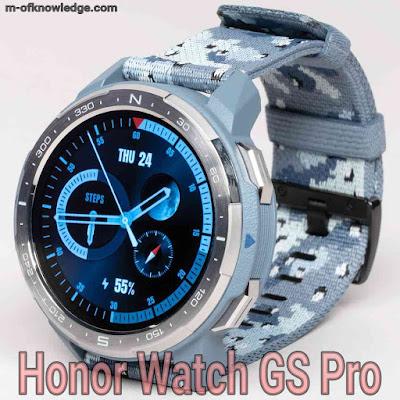 سعر و مميزات و مواصفات ساعة هونور واتش Honor Watch GS Pro