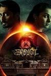 Top10 Best Telugu horror movies list in hindi dubbed