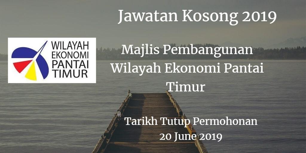Jawatan Kosong ECERDC 20 June 2019