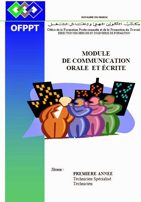 communication  u00c9crite et orale niveau t  u0026 ts