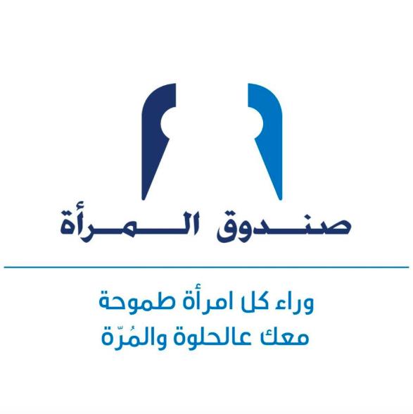 قناة قطر وظائف