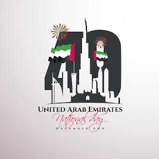 اليوم الوطني الاماراتي 50