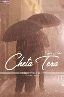 Cheta Tera Lyrics - Sajjan Adeeb Song