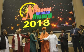 un-activest-awarded-ayush-n-chandra-national-award