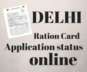 delhi_ration_card_application_status