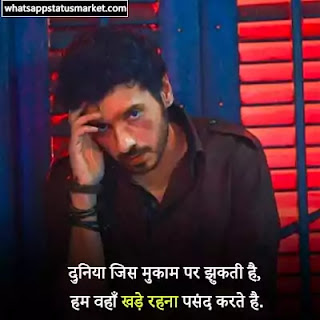 caption for pic on instagram for boy attitude