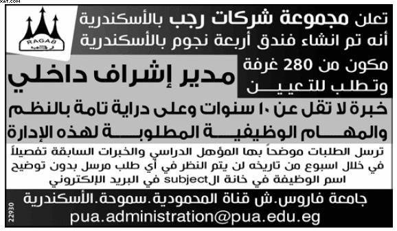 gov-jobs-16-07-21-03-00-01