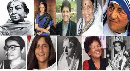 भारत में प्रथम महिला - Firts Woman in India