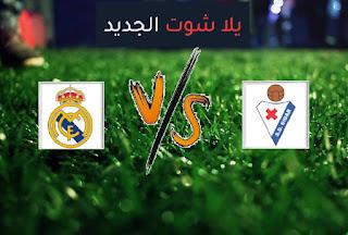 نتيجة مباراة ريال مدريد وايبار اليوم الاحد بتاريخ 20-12-2020 الدوري الاسباني