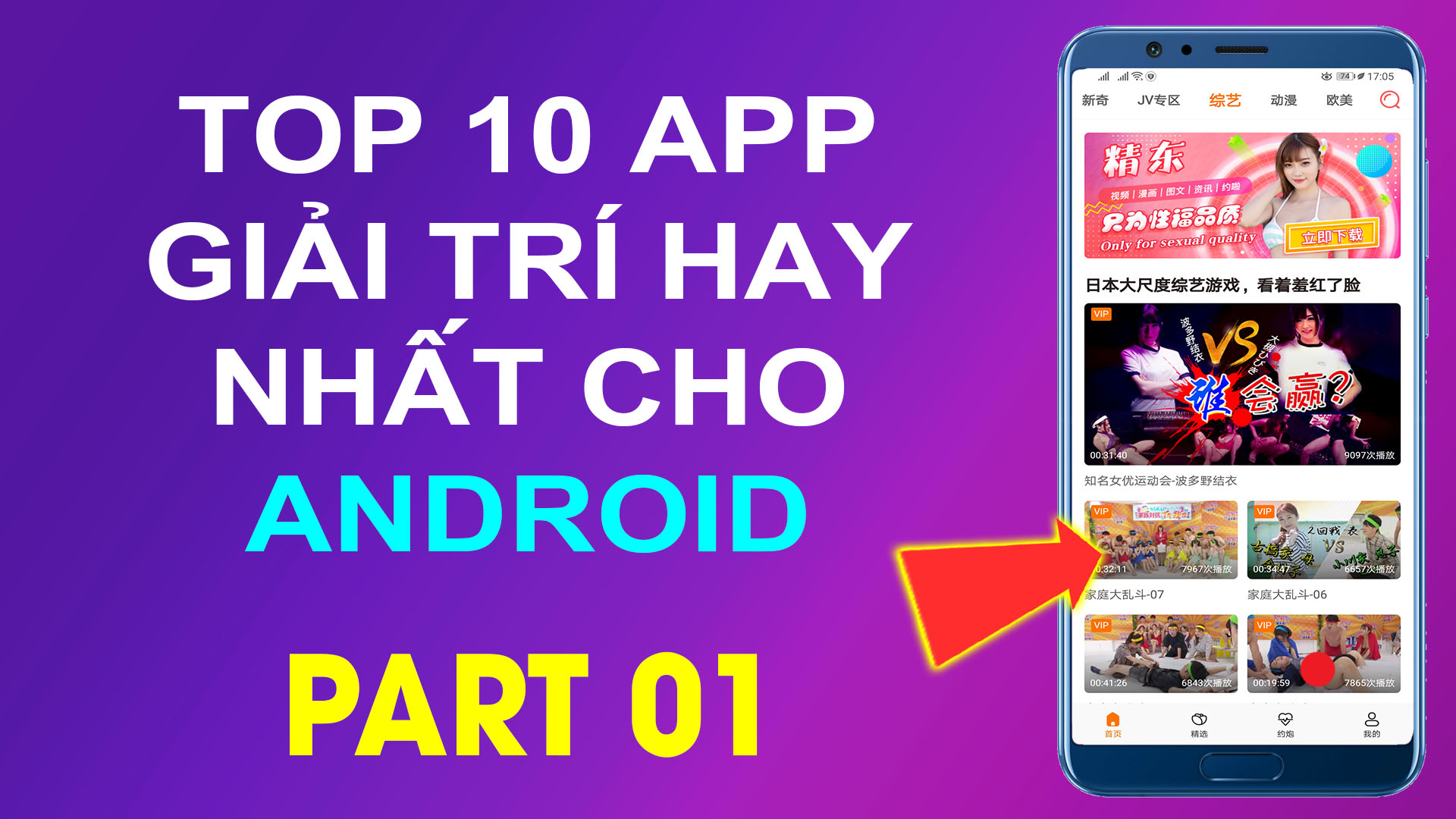 Top 10 Ứng dụng giải trí tổng hợp APK Download for Android - ChiaseMienphi.TOP