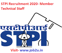 STPI Recruitment, Member Technical Staff