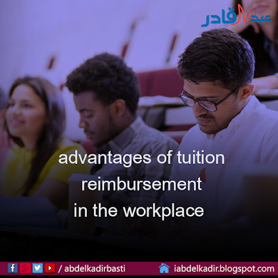 advantages of tuition reimbursement in the workplace