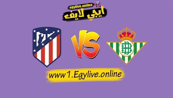 نتيجة مباراة اتلتيكو مدريد وريال بيتيس اليوم بتاريخ 24-10-2020 في الدوري الاسباني
