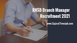 RNSB Branch Manager Recruitment 2021