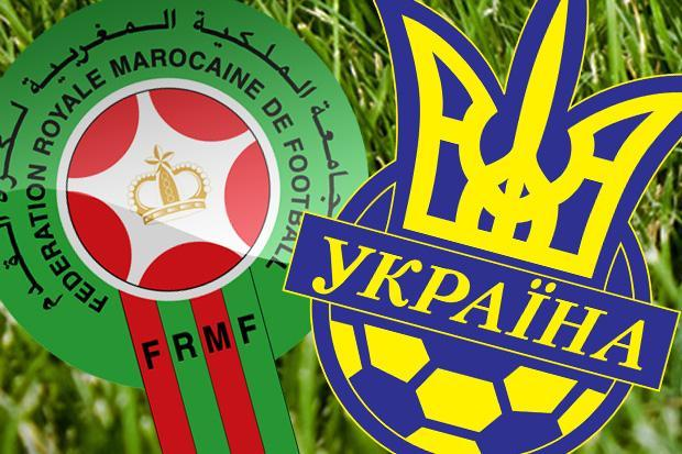 Morocco vs Ukraine Full Match And Highlights 31 May 2018