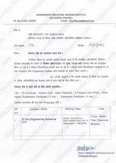 ITI Job Campus Placement For V Viar Engineering Solutions LLP at Govt ITI Salhawas, Jhajjar, Haryana