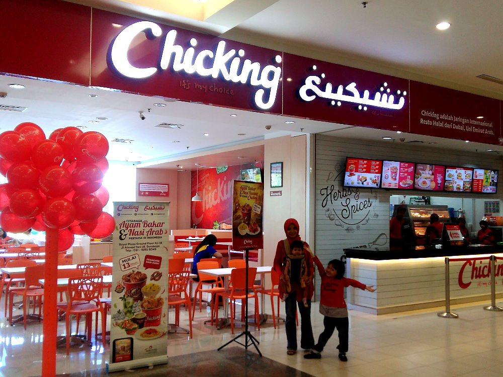 Mencicipi ChicKing, Fast Food ala Dubai