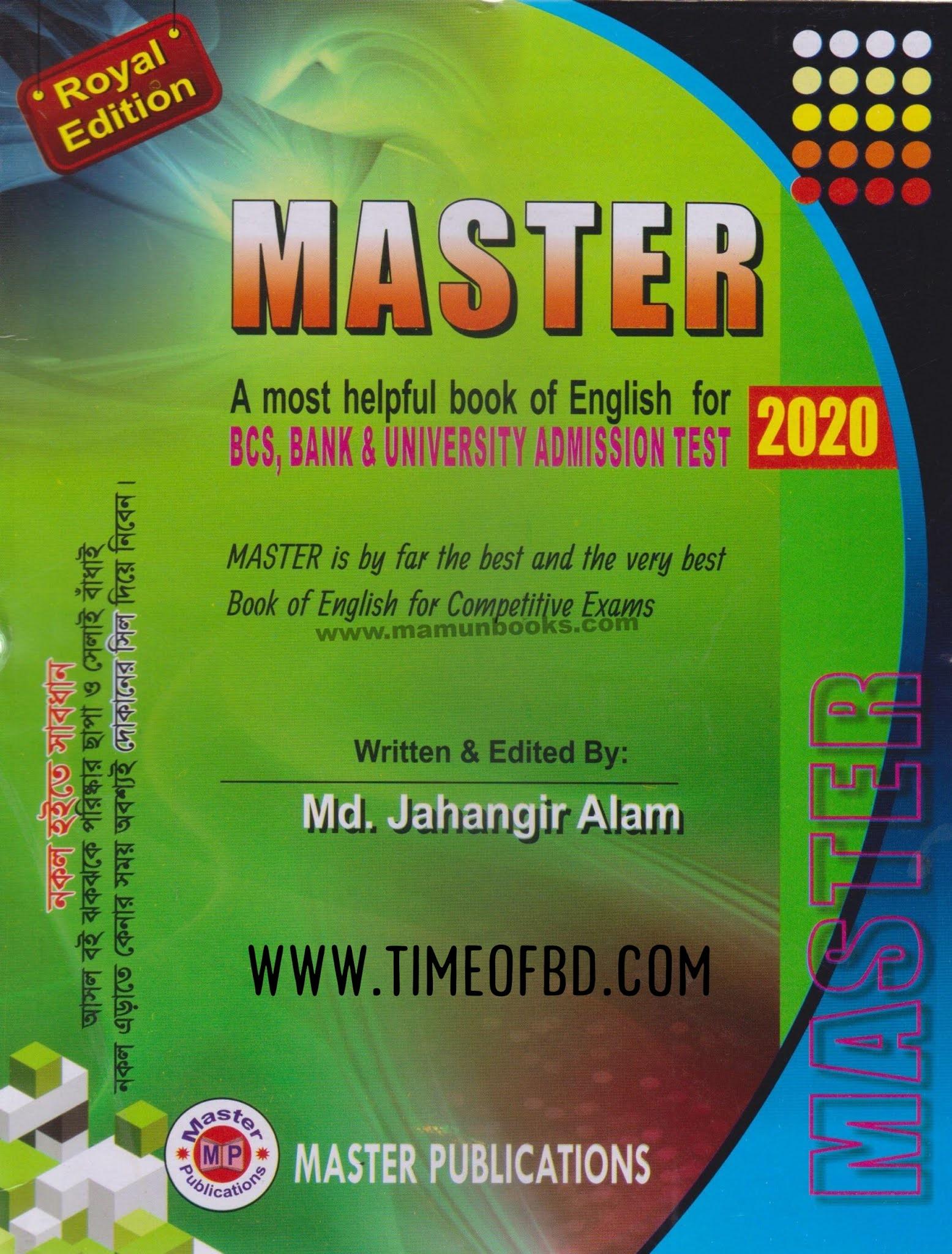 Master English Book, Master English book price, Master English book online order, Master English Book Details,মাস্টার ইংলিশ বুক প্রাইস,