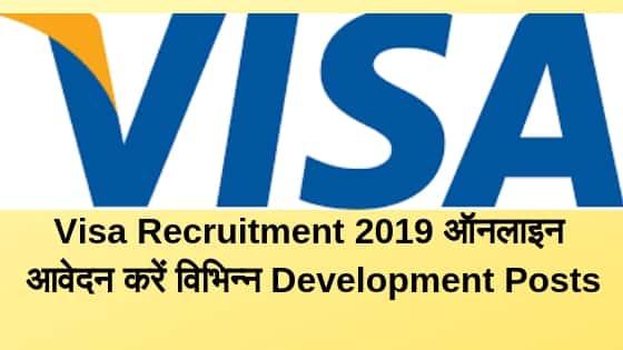 Visa Recruitment 2019,visa,visa requirements
