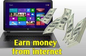 internet se paise kamane ka tarika, इंटरनेट से पैसे कैसे कमाते है