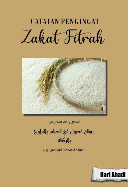Ebook Gratis : Catatan Pengingat Zakat Fitrah