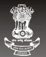 Haryana Public Service Commission, HPSC, Haryana, PSC, Public Service Commission, Graduation, Engineer, Manager, freejobalert, Latest Jobs, Sarkari Naukri, hpsc logo