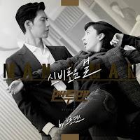Download Mp3, MV, Video, Lyrics VROMANCE – 신비로운 걸 (Man to Man OST Part 4)
