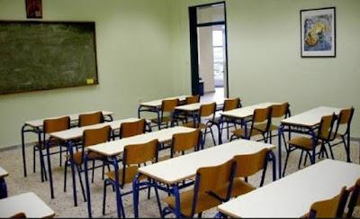 Ήπειρος: Τα 18 Δημοτικά Σχολεία που εντάσσονται στο Σύστημα Δικτύου Σχολικών Βιβλιοθηκών Πρωτοβάθμιας Εκπαίδευσης