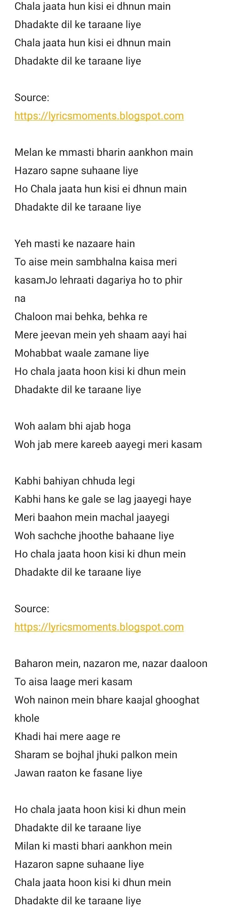 Chala jaata hoon lyrics - kishore kumar | mere Jeevan Saathi | sanam