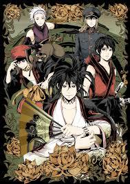 anime tentang beladiri jepang