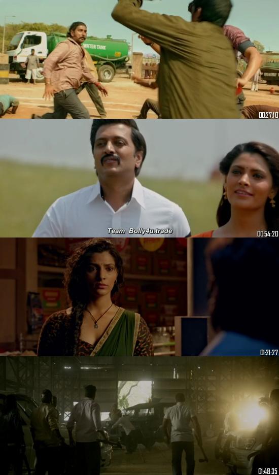 Mauli 2018 HDRip 720p 480p Dual Audio Hindi Full Movie Download