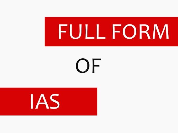 IAS का फुल फॉर्म क्या होता है हिंदी मे