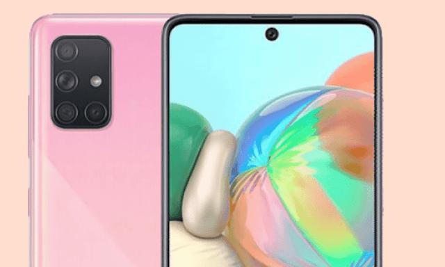 شركة سامسونج تستعد لأطلاق هاتفين Galaxy A71 و Galaxy51 ونظام Android 10