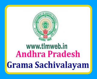 AP government to fill vacant positions in Grama Sachivalayam in January