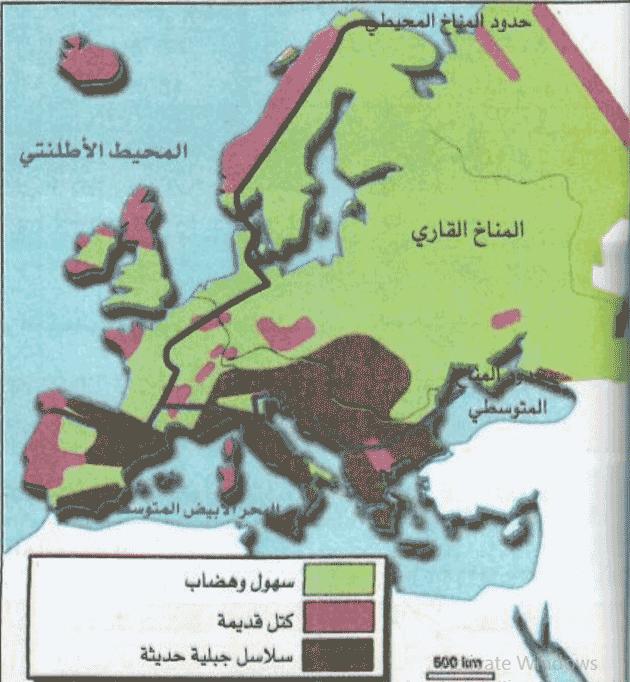 امكانيات الاتحاد الاوروبي الطبيعية